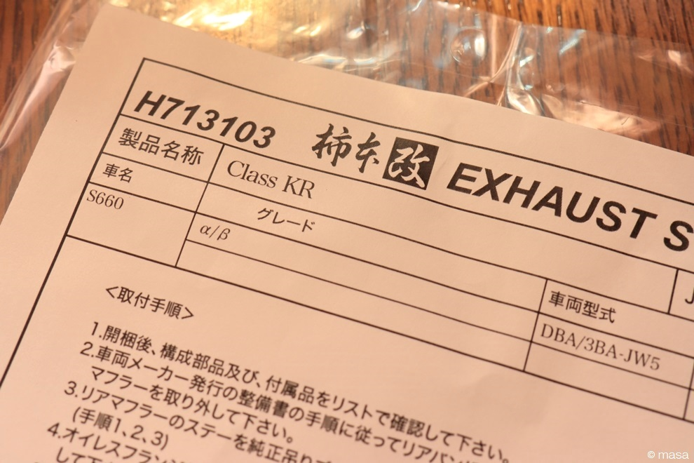 21032901.JPG