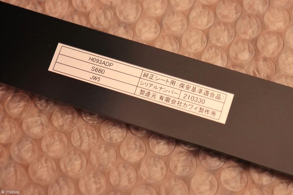 21041109.JPG